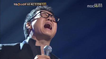 The One-那个男人 韩国我是歌手20120916-_超清