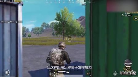 狙击手麦克: 挑战落地第一把武器吃鸡之S686, 号称近战之王!