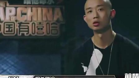 中国有嘻哈爆笑打脸合集 这脸打得笑死人 不笑你找我!