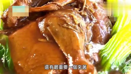 曾经被舌尖上的中国收录的澳门美食, 做法就需要18个小时