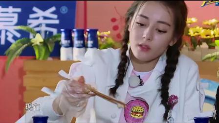 """热巴陈赫看到海鲜, 没说开吃就已经拿起筷子 论""""吃货""""的功力!"""