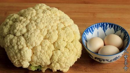 花菜别再炒着吃, 加3个鸡蛋简单一做, 比吃肉还过瘾, 一出锅全家流口水