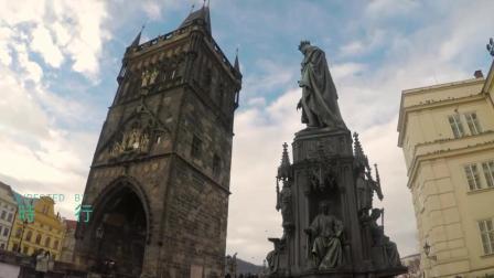 德国捷克 布拉格之旅