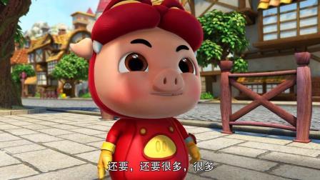 猪猪侠: 超人强太土豪了直接送会员卡