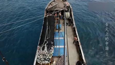舌尖上的中国: 渔民的午餐, 现抓现做的海鲜盛宴, 就吃一个鲜!