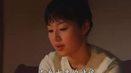 《新娘18岁》贞淑准备好生日蛋糕, 结局好暖