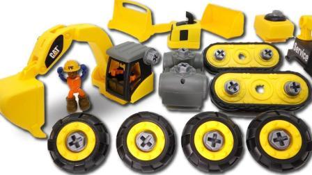 挖掘机土方车推土车组装 工程车玩具组装