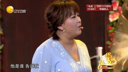 贾玲和张小斐小品: 女汉子