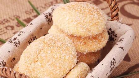 椰丝和椰粉的椰蓉蛋酥饼干! 看着悦目, 吃着赏心!