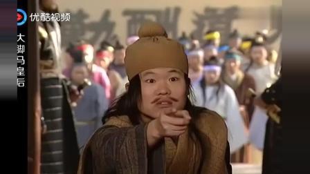 亲外甥来求官, 朱元璋扮成考官亲自面试, 外甥: 你们都得给我磕头
