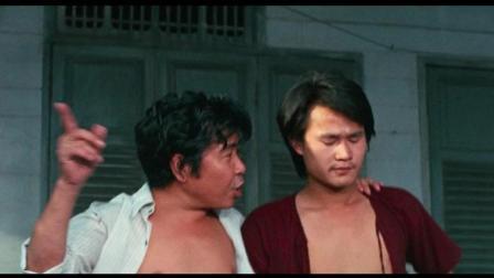 唐山大兄: 虽然只有几秒镜头, 但依然掩盖不了林正英的潇洒不羁