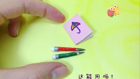 手工DIY小铅笔