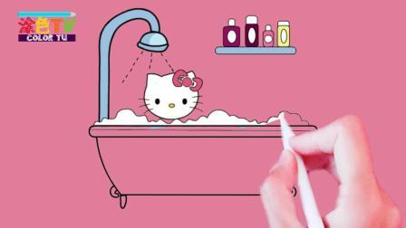 优说英语快乐绘画记单词 快乐凯蒂猫家的浴缸