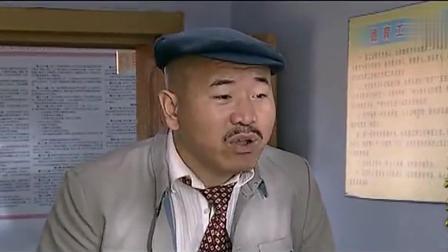 乡村爱情: 刘能还长本事了, 还没当官就开始威胁人了
