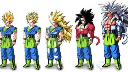龙珠: 超级赛亚人一阶到九阶的精彩变身, 你知道第几阶是最帅的!