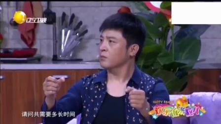 孙涛 邵峰搞笑小品《家有司机》, 爆笑连连却又直击内心!