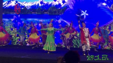 民族舞蹈《民族团结亚克西》