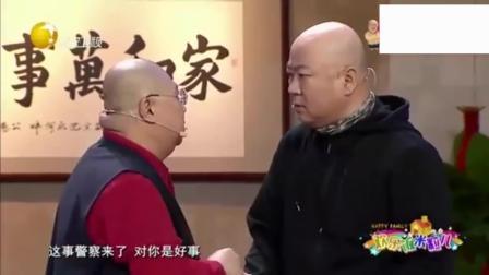 郭冬临见义勇义反被冤枉, 钱顺风王小欠帮忙澄清, 越帮越忙!