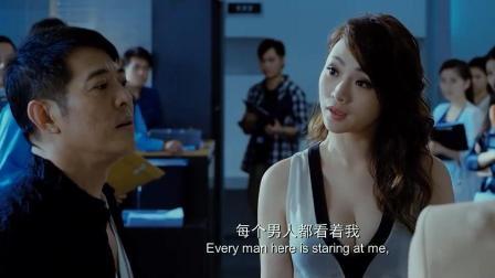 柳岩: 你为什么不看我 装什么假正经 李连杰: 我喜欢男的!