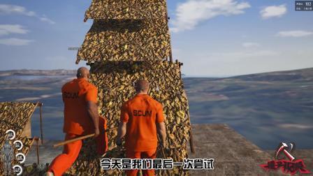 人渣scum: 玩家和队友发现围墙边通往外界的天梯, 他们能爬出吗