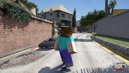 [走走云游戏GTA5], 我的世界史蒂夫马路上玩滑板车, 吓跑了旁人