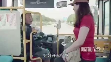 廈門金龍旅行大客車公交司機只顧看美女突然走到車廂危險無人駕駛 乘客嚇得要下車