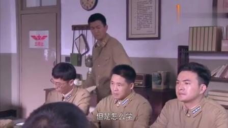 绝密543: 肖占武这暴脾气, 罗鸣刚说几句话, 他就要发飙!