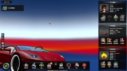 欧洲卡车模拟2: 购买了一辆兰博基尼跑车上路, 被轿车超了