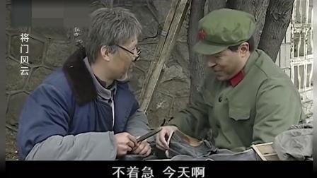 将门风云: 修鞋匠给军官擦鞋, 抬头竟是自己儿子
