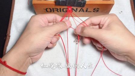 女士本命年镂空花纹转运珠红绳手链编法教程一, 详细的女孩红绳手链编法