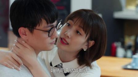 《创业时代》剧情预告第39-40集 黄轩、Angelababy、周一围、宋轶主演