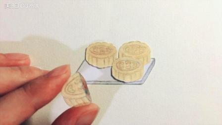 手绘定格动画, 制作五仁月饼