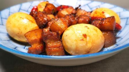 没食欲? 试试这道鸡蛋红烧肉, 味道特别香!