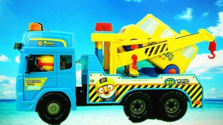小企鹅 Pororo各种大型工程车儿童玩具故事