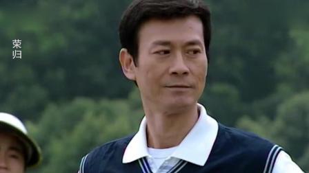 荣归: 北京厨师与香港老板一起打高尔夫, 一杆进洞, 老板们都懵了