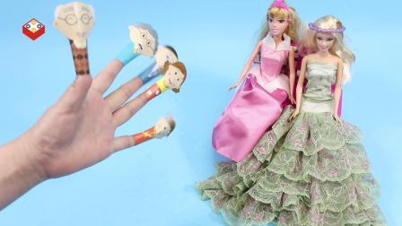 迪斯尼乐园芭比娃娃益智早教手指玩偶折纸玩具