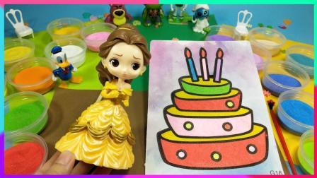灵犀小乐园之色彩学习 贝尔公主制作多层蛋糕彩砂画