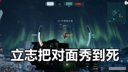 无畏战舰: 3分钟超神时刻护卫舰人头狗锦集