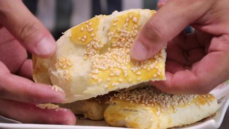 香酥芝麻饼的做法, 简单易做, 酥到掉渣, 一口下去, 满嘴留香