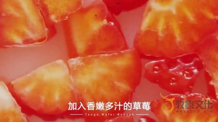 【牧影文化】探戈咔咔脆草莓味夹心威化饼介绍