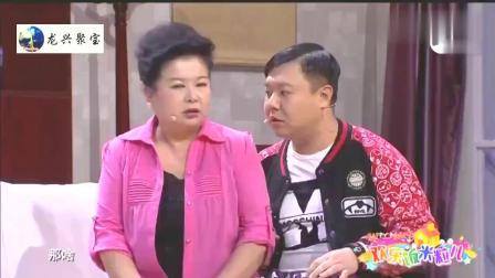 爆笑小品: 哥们你吃的惯吗? 王小欠: 挺香的呀!