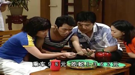 《外来媳妇本地郎》幸子的亲戚留下一笔钱, 阿宗也想分一点!