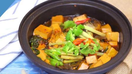 吃口椒麻豆腐鱼, 让嘴巴跳支舞吧!
