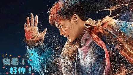 《动物世界2》震撼来袭, 剧情更烧脑更真实, 李易峰高难度演绎!