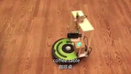 被谷歌人工智慧玩脫的掃地機器人, 快來pick吧!