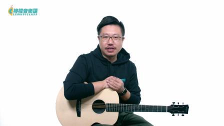 吉他弹唱教学作曲家