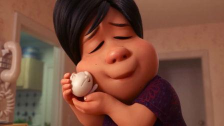 皮克斯最新中国风动画短片《BAO(包宝宝)》
