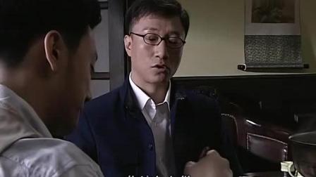 《潜伏》: 谢若琳请余则成夫妇吃蒙古涮羊肉, 怎么样, 馋吗?