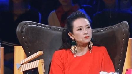 章子怡节目现场怼刘烨: 你有什么资格坐在这! 主持被吓得不敢说话