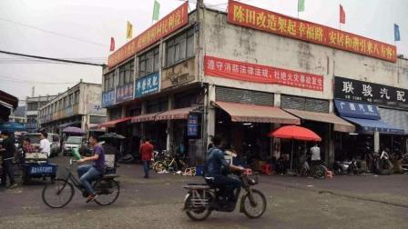 中国最大的汽车零件村, 在这个村子, 几万块就能组装一辆保时捷?